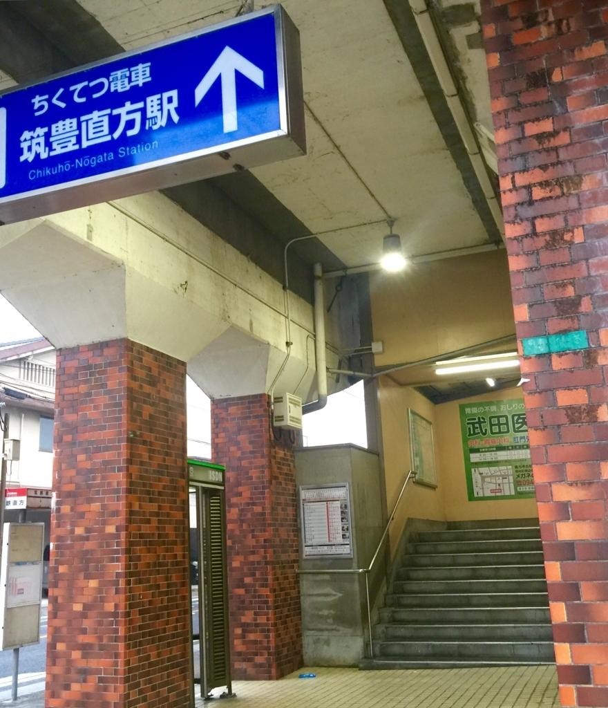 f:id:irokokoro16:20171220222028j:plain