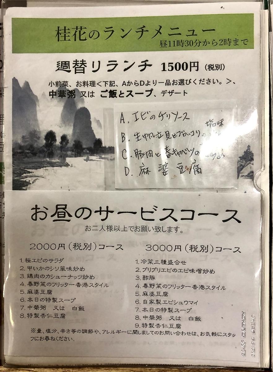f:id:irokooooh:20210331193314j:plain
