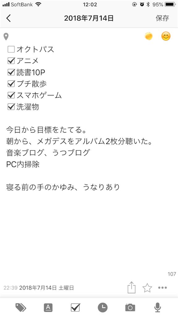 f:id:ironcap:20180715120252p:plain