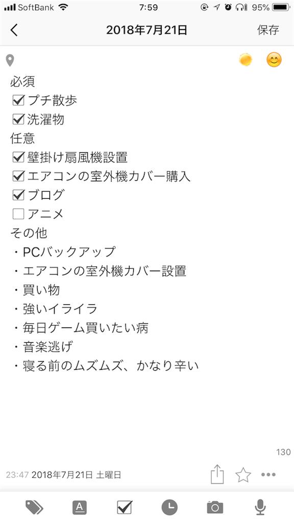 f:id:ironcap:20180722090358p:plain