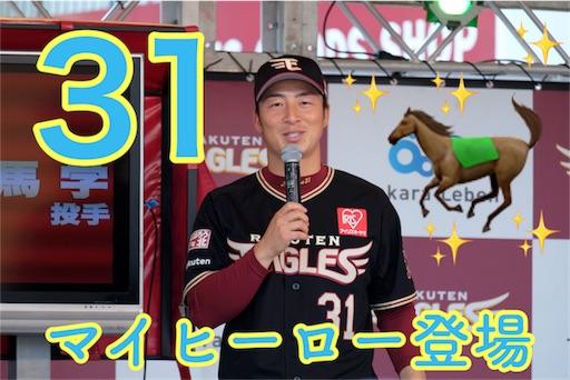 f:id:ironfish_miyagi:20170419204035j:image