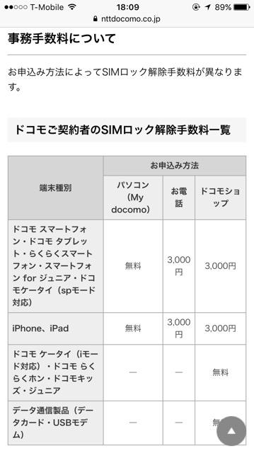 f:id:iroppu:20170321071445j:plain