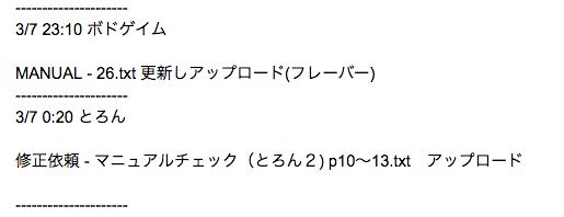 f:id:iroppu:20180402125555p:plain