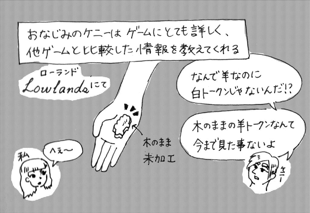 f:id:iroppu:20190102120143j:plain