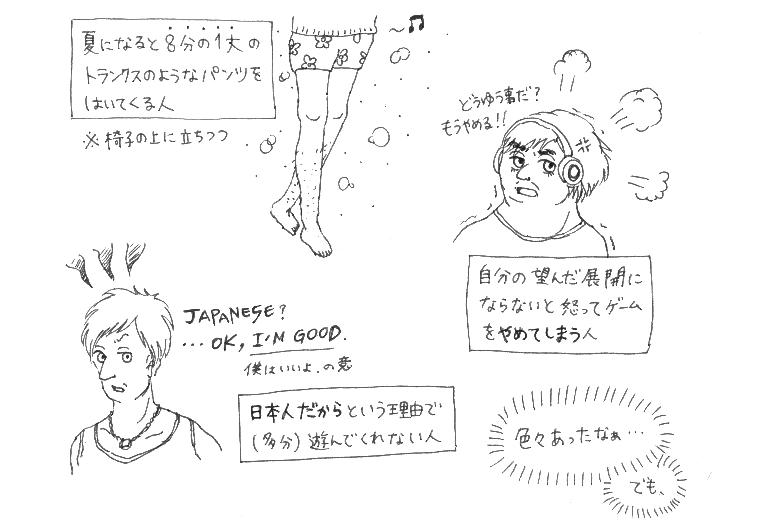 f:id:iroppu:20190102122313p:plain