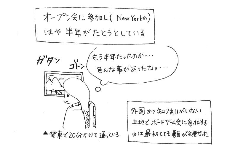 f:id:iroppu:20190102122323p:plain