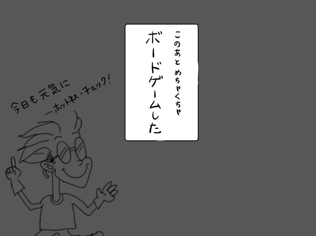 f:id:iroppu:20190103072150j:plain