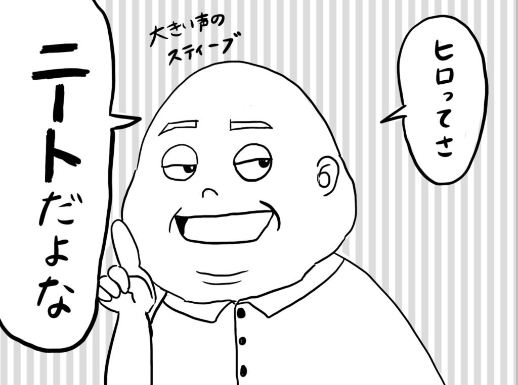 f:id:iroppu:20190113010525j:plain
