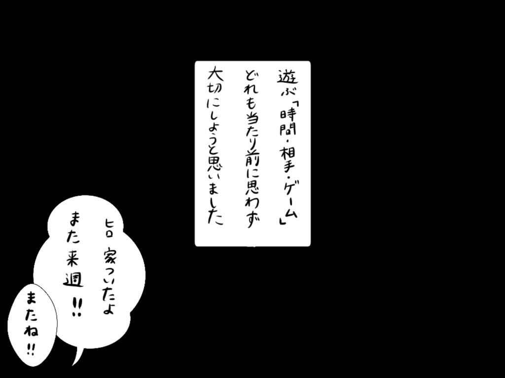 f:id:iroppu:20190113010600j:plain