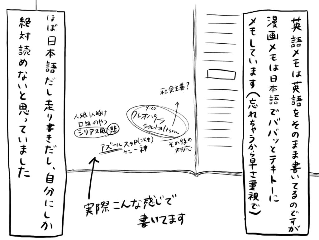 f:id:iroppu:20190122091554j:plain