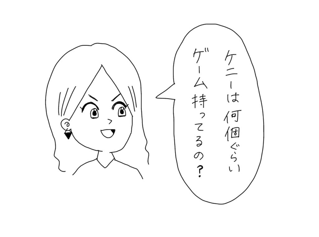 f:id:iroppu:20190122091650j:plain