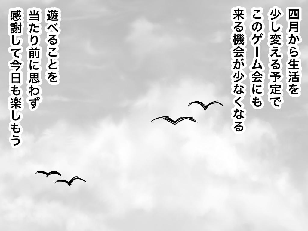 f:id:iroppu:20190818022717j:plain