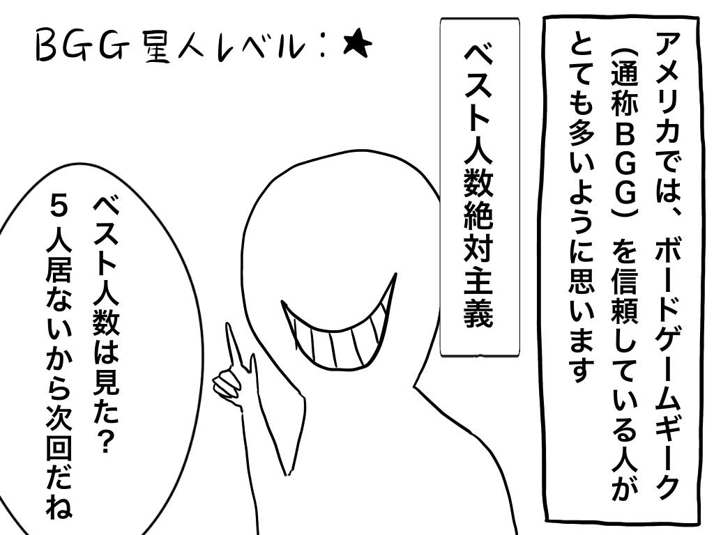 f:id:iroppu:20190818022720j:plain