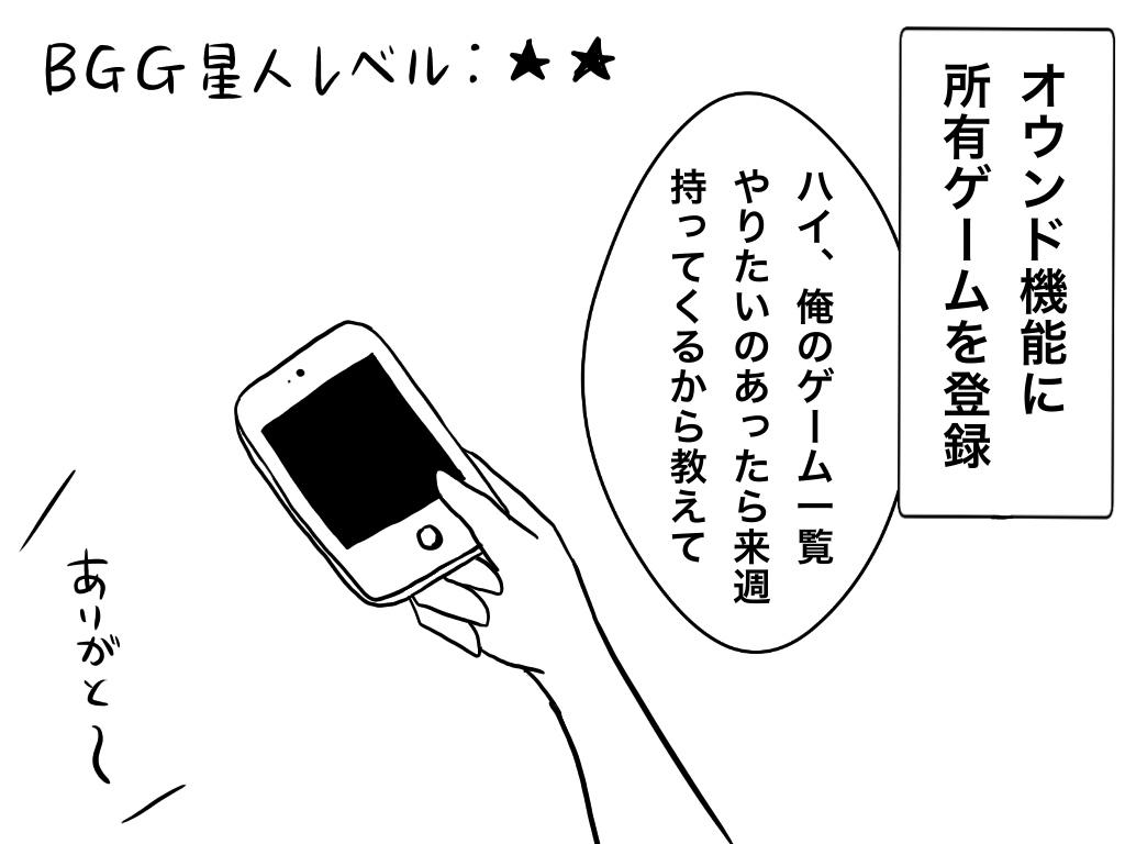 f:id:iroppu:20190818022726j:plain