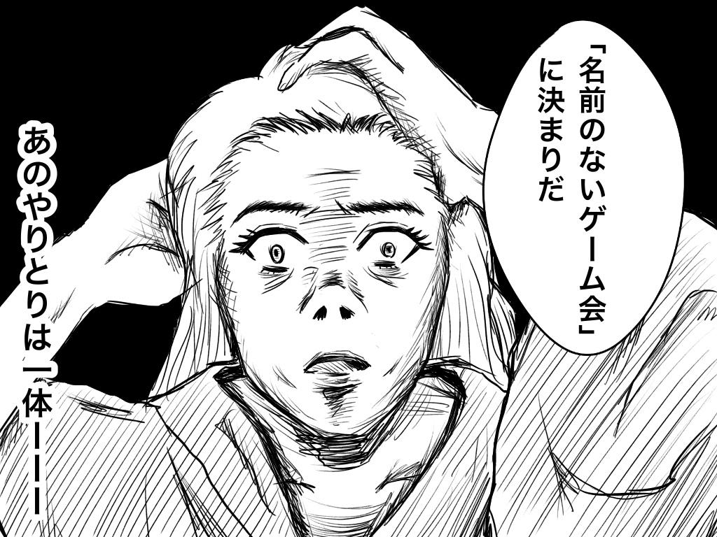 f:id:iroppu:20190818024019j:plain