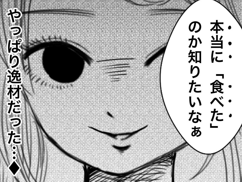 f:id:iroppu:20200210005206p:plain
