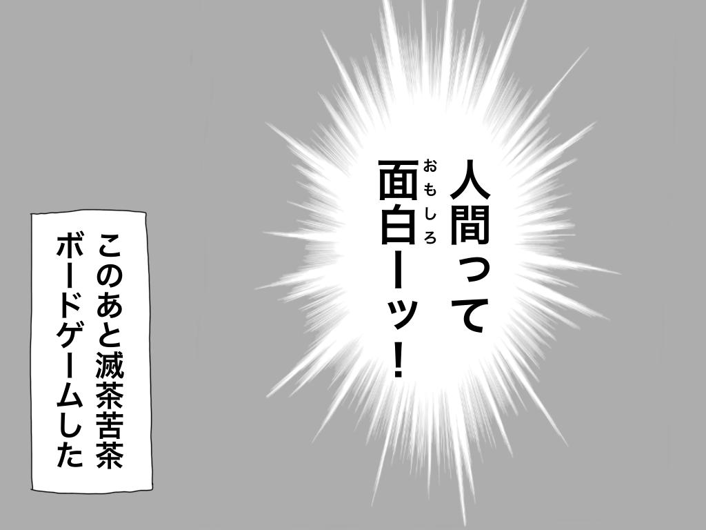 f:id:iroppu:20200210005244p:plain