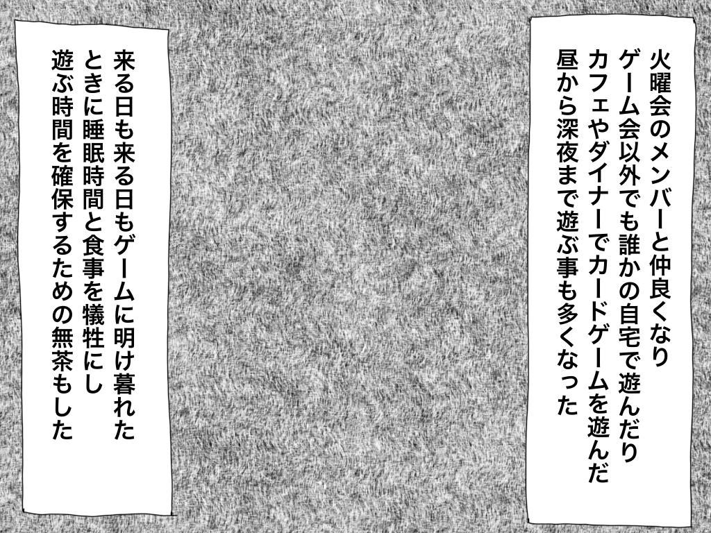 f:id:iroppu:20200210005254p:plain