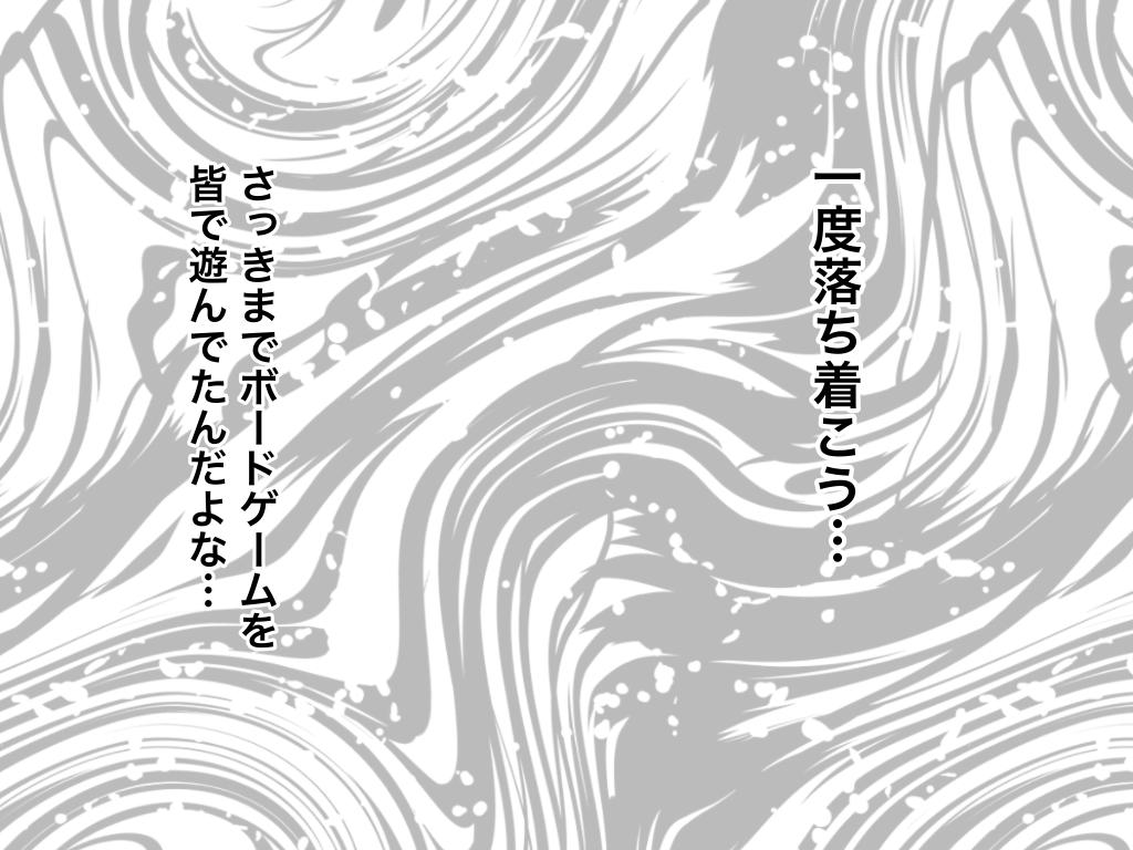 f:id:iroppu:20200210043853p:plain