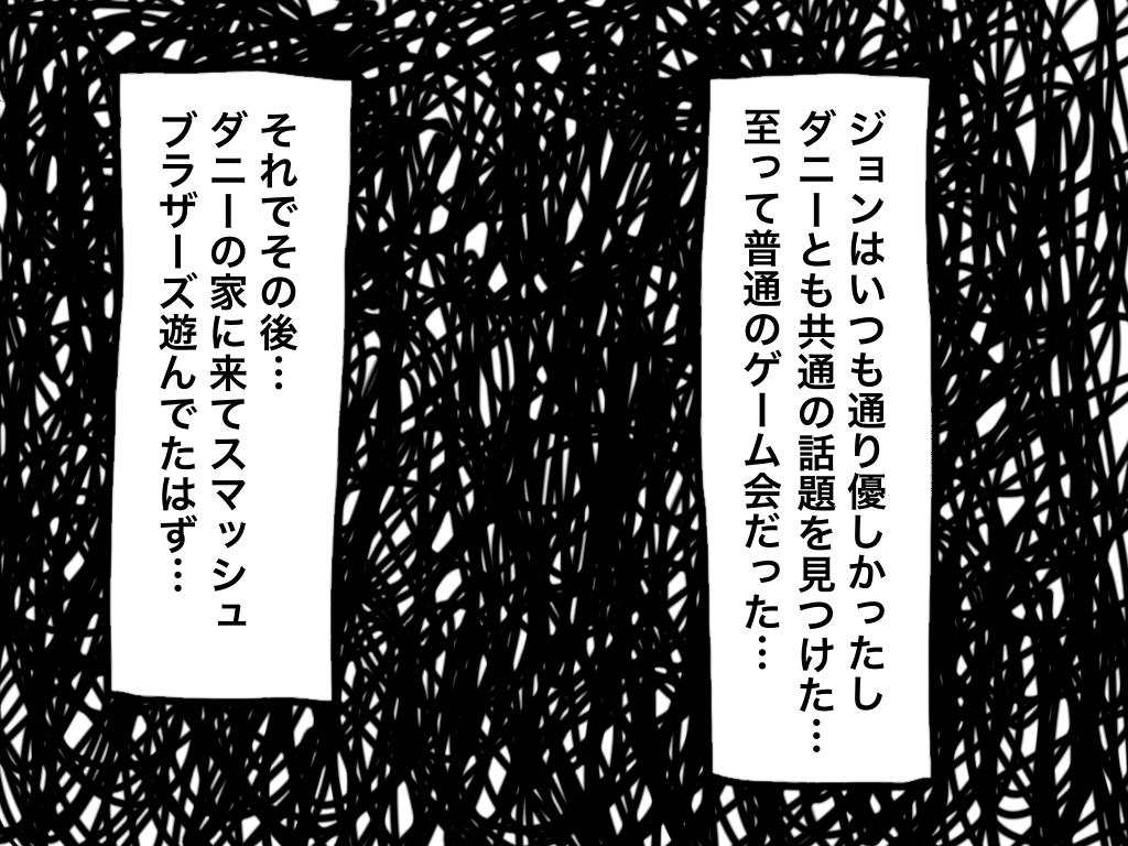 f:id:iroppu:20200210043904p:plain