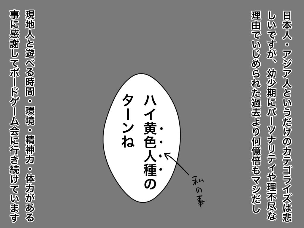 f:id:iroppu:20200325032431p:plain