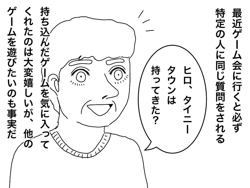 f:id:iroppu:20200325032445p:plain