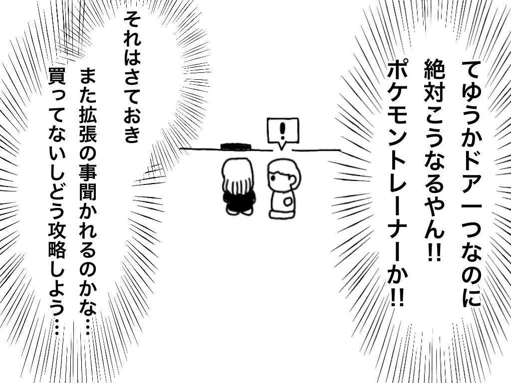 f:id:iroppu:20200326232325p:plain