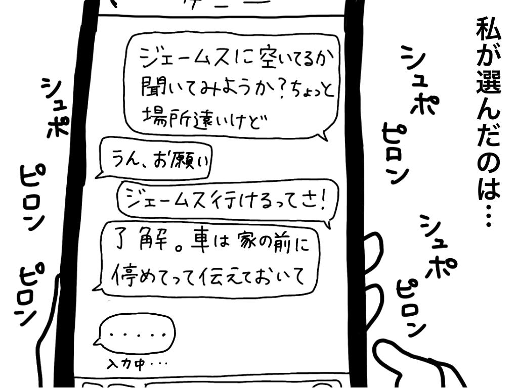 f:id:iroppu:20200331015443p:plain