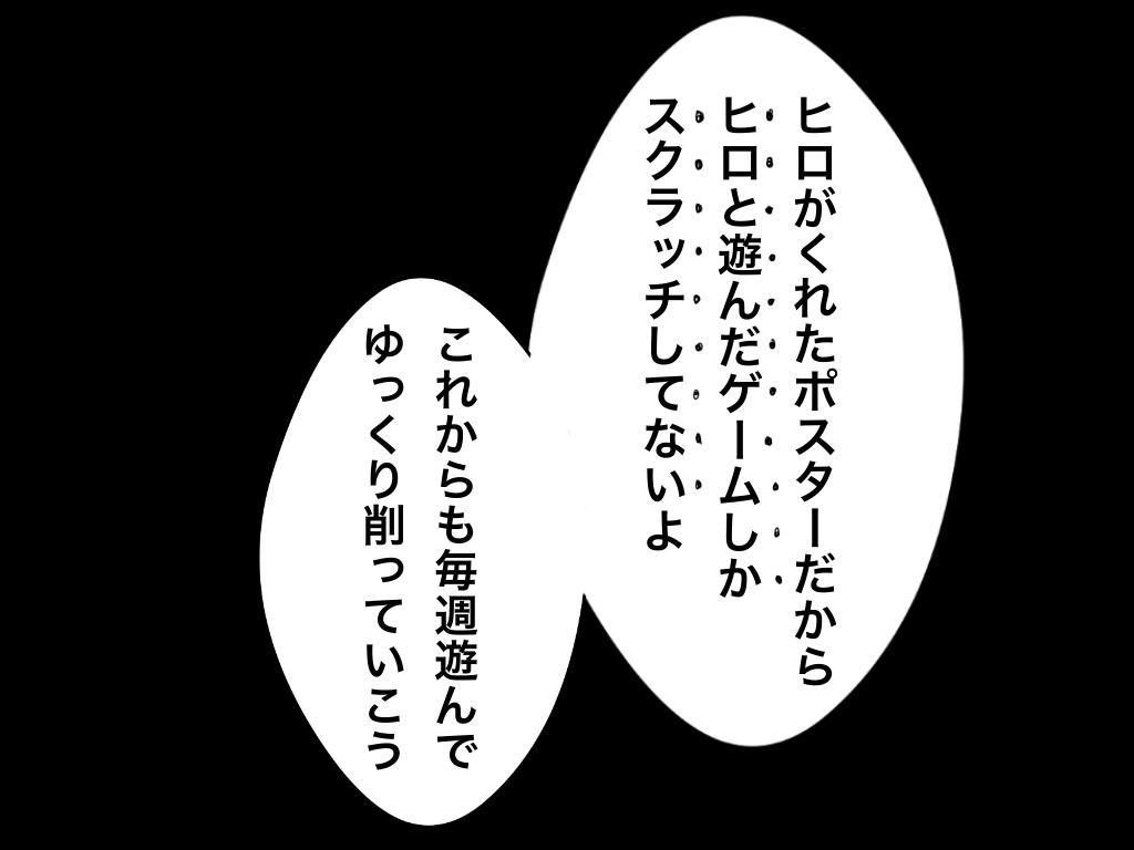 f:id:iroppu:20200331020647p:plain