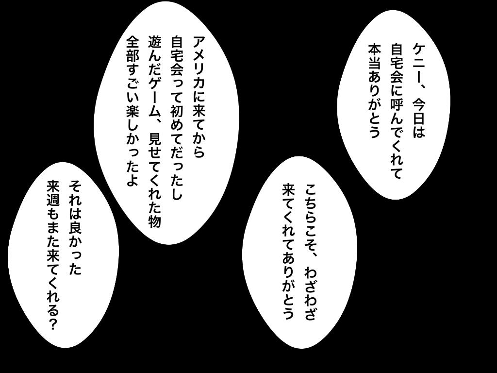 f:id:iroppu:20200331020651p:plain