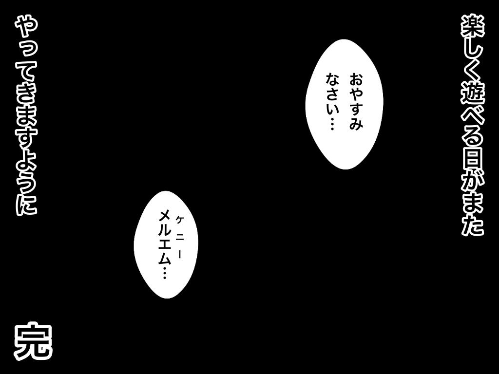 f:id:iroppu:20200331020727p:plain