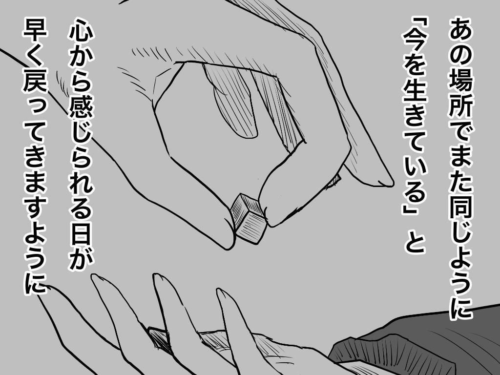 f:id:iroppu:20200709213433p:plain