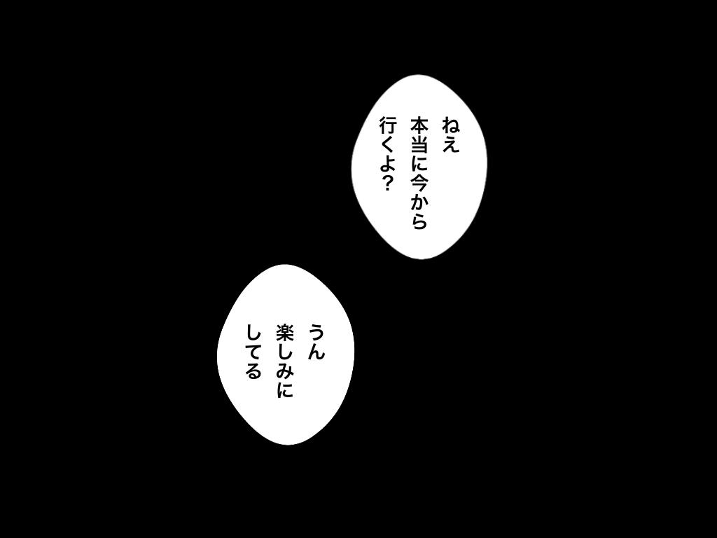 f:id:iroppu:20200709213459p:plain
