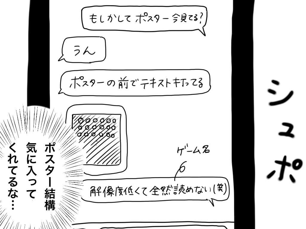 f:id:iroppu:20200709214325p:plain