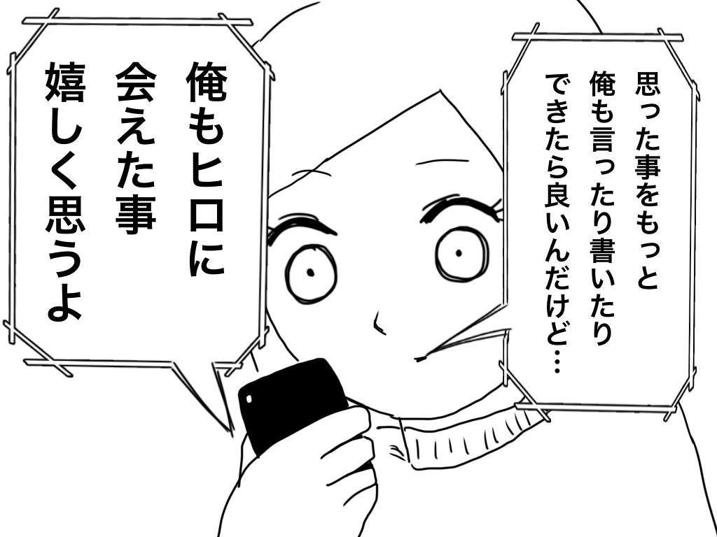 f:id:iroppu:20200709214436p:plain