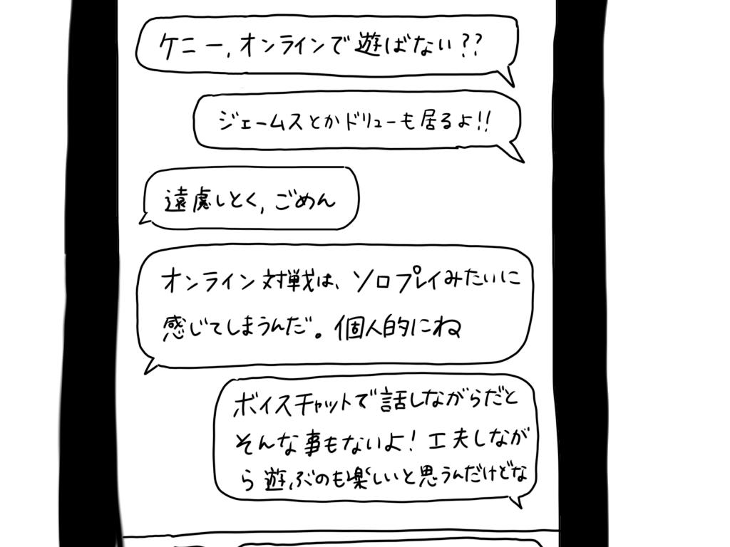 f:id:iroppu:20200709214446p:plain