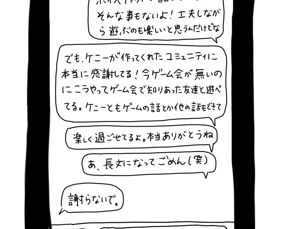 f:id:iroppu:20200709214451p:plain