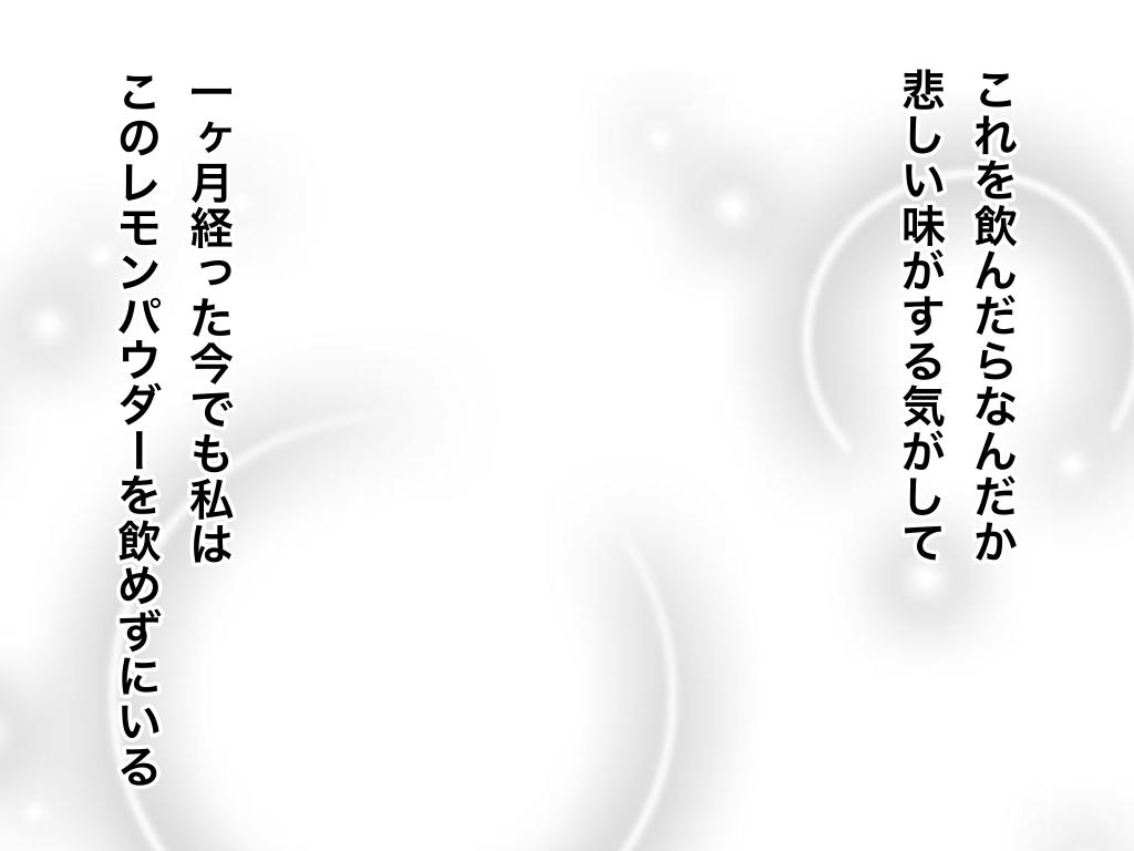 f:id:iroppu:20200709215521p:plain