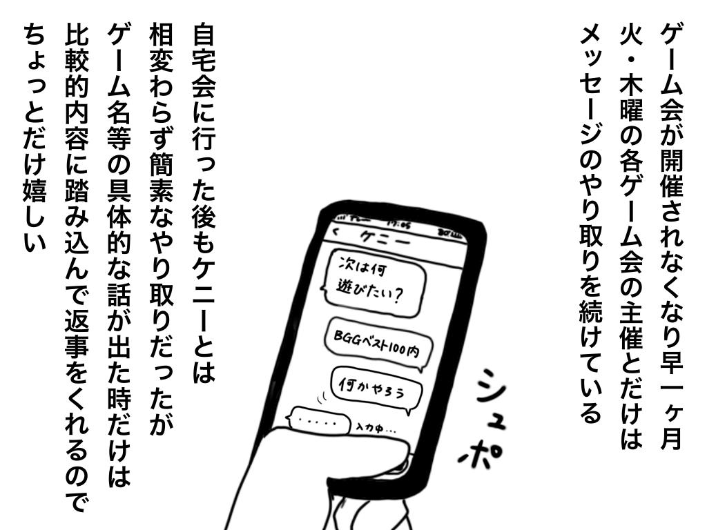 f:id:iroppu:20200709215630p:plain