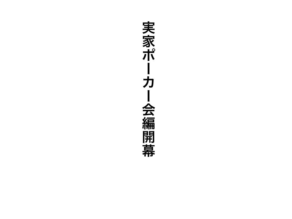 f:id:iroppu:20200709224702p:plain