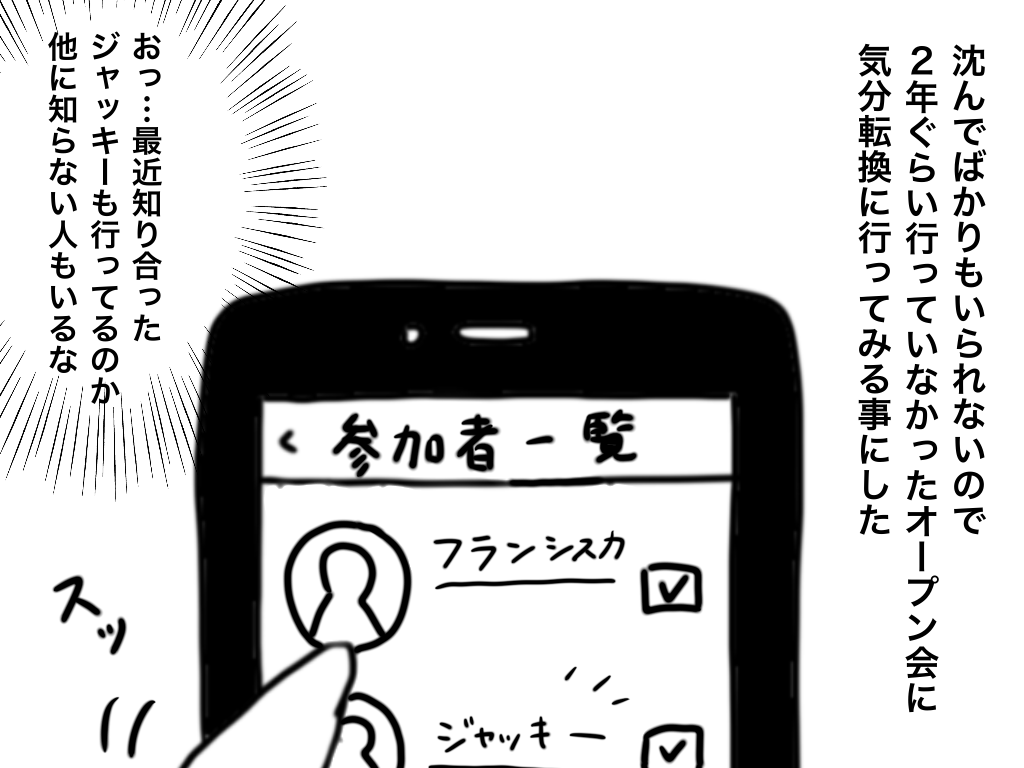 f:id:iroppu:20210112073848p:plain