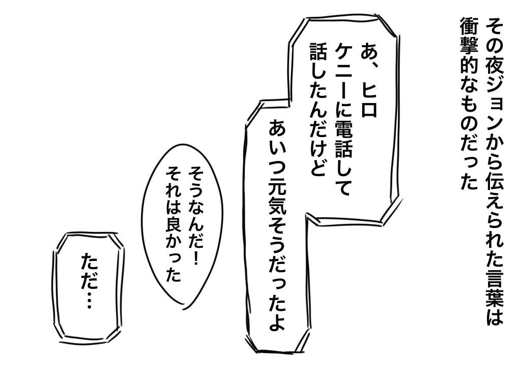 f:id:iroppu:20210112073924p:plain