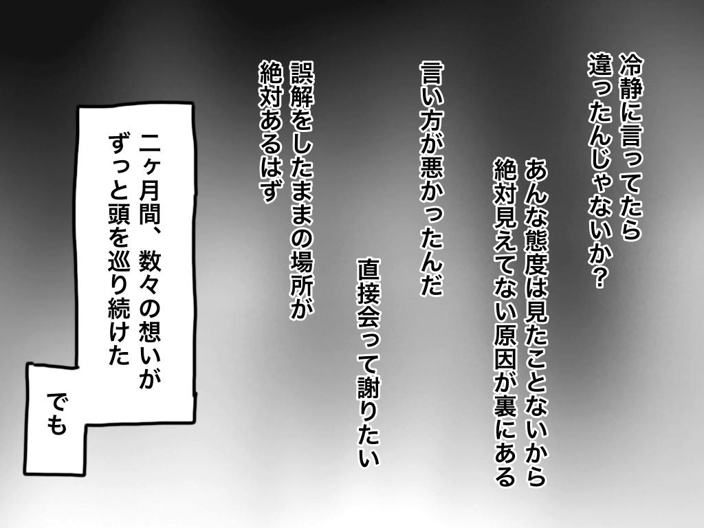 f:id:iroppu:20210112073944p:plain