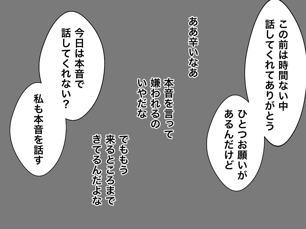 f:id:iroppu:20210121114712p:plain