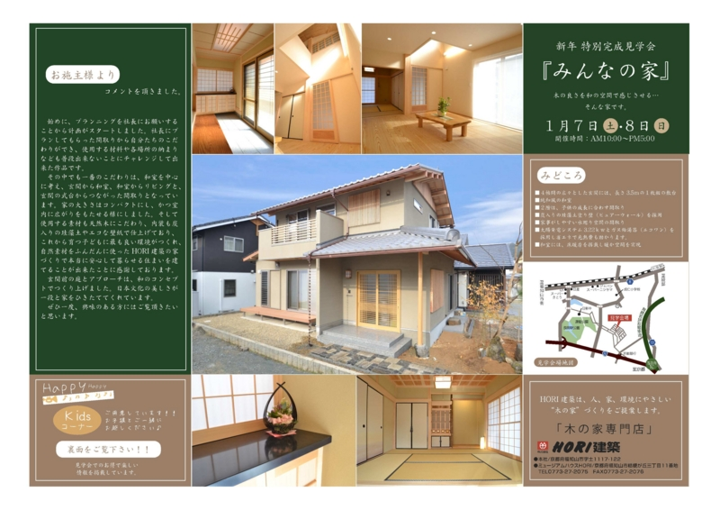 f:id:irotoridori718:20120106182951j:image:w360