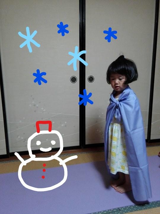 f:id:irotoridorinahibi:20170619223428j:plain