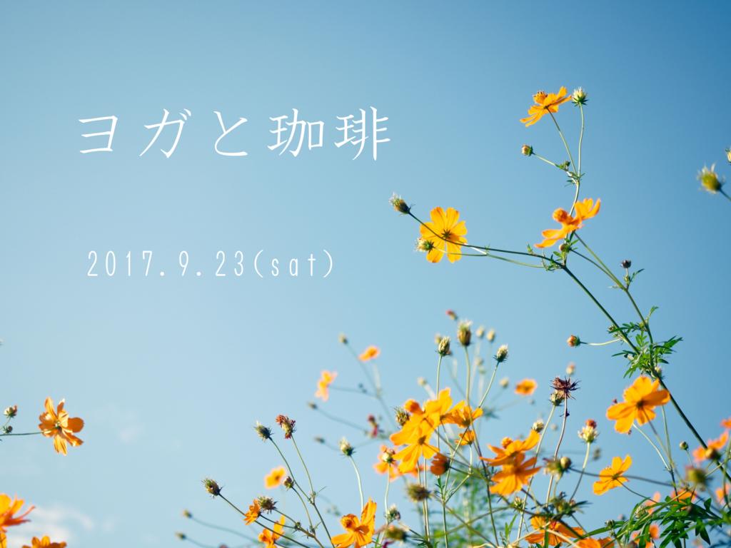 f:id:irotoridorinahibi:20170823112011p:plain