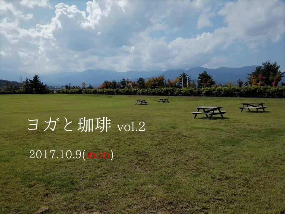 f:id:irotoridorinahibi:20170913185502j:plain
