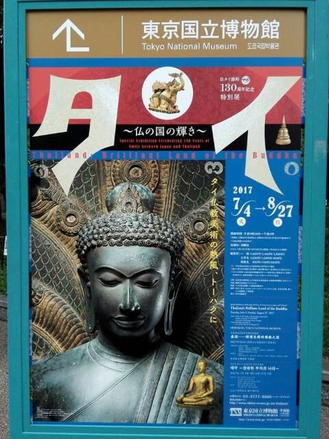 f:id:irotoridorinahibi:20171210063849j:image
