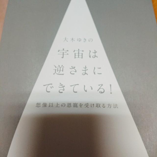 f:id:iruka07:20200711002047j:plain